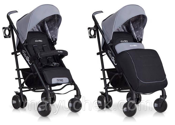 Прогулочная коляска-трость EasyGo Nitro (Grey fox) 1110-0028