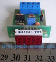 Амперметр постоянного тока АПТ-036-40A