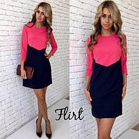 Женское двухцветное платье. 6 цветов, размеры 42-48. Яркое и ультрамодное!