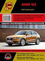 Книга Audi Q3 Руководство по эксплуатации, техобслуживанию, ремонту