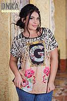 Нарядная женская футболка размер 50-54 (К15001)