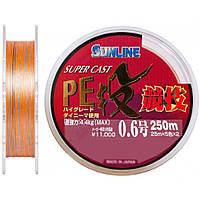 Шнур Sunline S-Cast PE Nagi Kyogi 250м #0.6/0.128мм 4.4кг (1658.01.13)