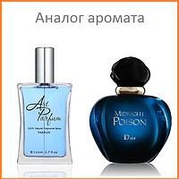 88. Духи 110 мл.  Midnight Poison (Миднайт Пойзон  /Кристиан Диор)   /Christian Dior