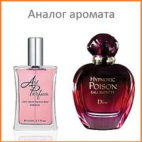 91. Духи 110 мл Hypnotic Poison Eau Secrete Dior