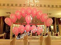 Надпись из шаров, фото 1