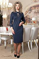 Элегантное женское трикатожное платье с перфорированым декором 48-54рр