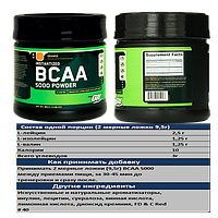 Bcaa 5000 powder 380 грамм