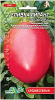 Томат Сливка гігант рожева,0,1гр Флора
