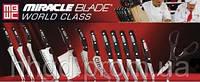 Набор ножей Miracle Blade World Series 12 шт