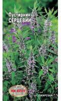Лікарські рослини Пустирнік серцевий 0,1гр НК