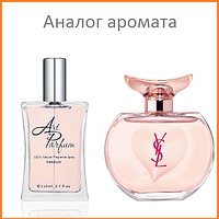 120. Духи 110 мл Young Sexy Lovely Yves Saint Laurent