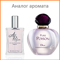 123. Духи 110 мл. Pure Poison Dior