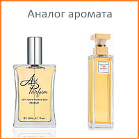 125. Духи 110 мл 5th Avenue Elizabeth Arden
