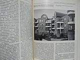 Иконников А.В. Функция, форма, образ в архитектуре (б/у)., фото 7