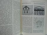 Иконников А.В. Функция, форма, образ в архитектуре (б/у)., фото 8