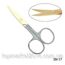 НОЖИЦІ МАНІКЮРНІ SN-17 для обрізання нігтів