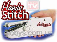 Швейная ручная мини-машинка HANDY STITCH