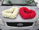 Прикраси на весільну машину, фото 2