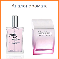 134. Духи 110 мл Silk Touch Max Mara