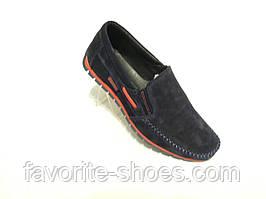 Кожаные мужские туфли конфорт Braxton замш син.