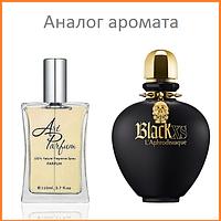 138. Духи 110 мл.  Black XS L'Aphrodisiaque (Блэк Иксэс Афродизиак /Пако Рабан)   /Paco Rabanne