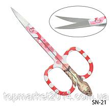 НОЖНИЦЫ МАНИКЮРНЫЕ SN-21 для обрезания ногтей