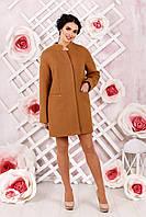Короткое  женское  рыже-коричневое пальто   В-997 Букле Тон 7  44-62 размер