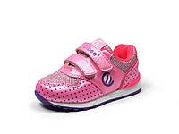 Детская спортивная обувь кроссовки р.20-25 Clibee:F-603 Розовый
