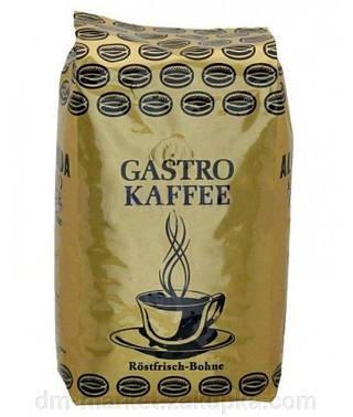 Кофе в зернах Alvorada Gastro Kaffe 1 кг кофе зерновой