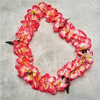 ALOHA - Гирлянда из искусственных цветов