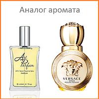 168.  Духи  - 110 мл. Eros Pour Femme  от Versace