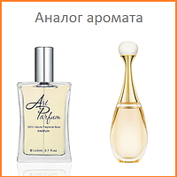 171. Духи 110 мл J`Adore Voile de Parfum Dior