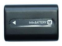 Акумулятор для відеокамер Sony NP-QM70, 2800 mAh., фото 1