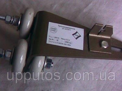 Троллеедержатель ДТ-3Д-2МУ2