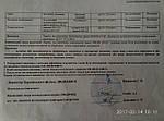 Вощина Дадан 2 кг, фото 9