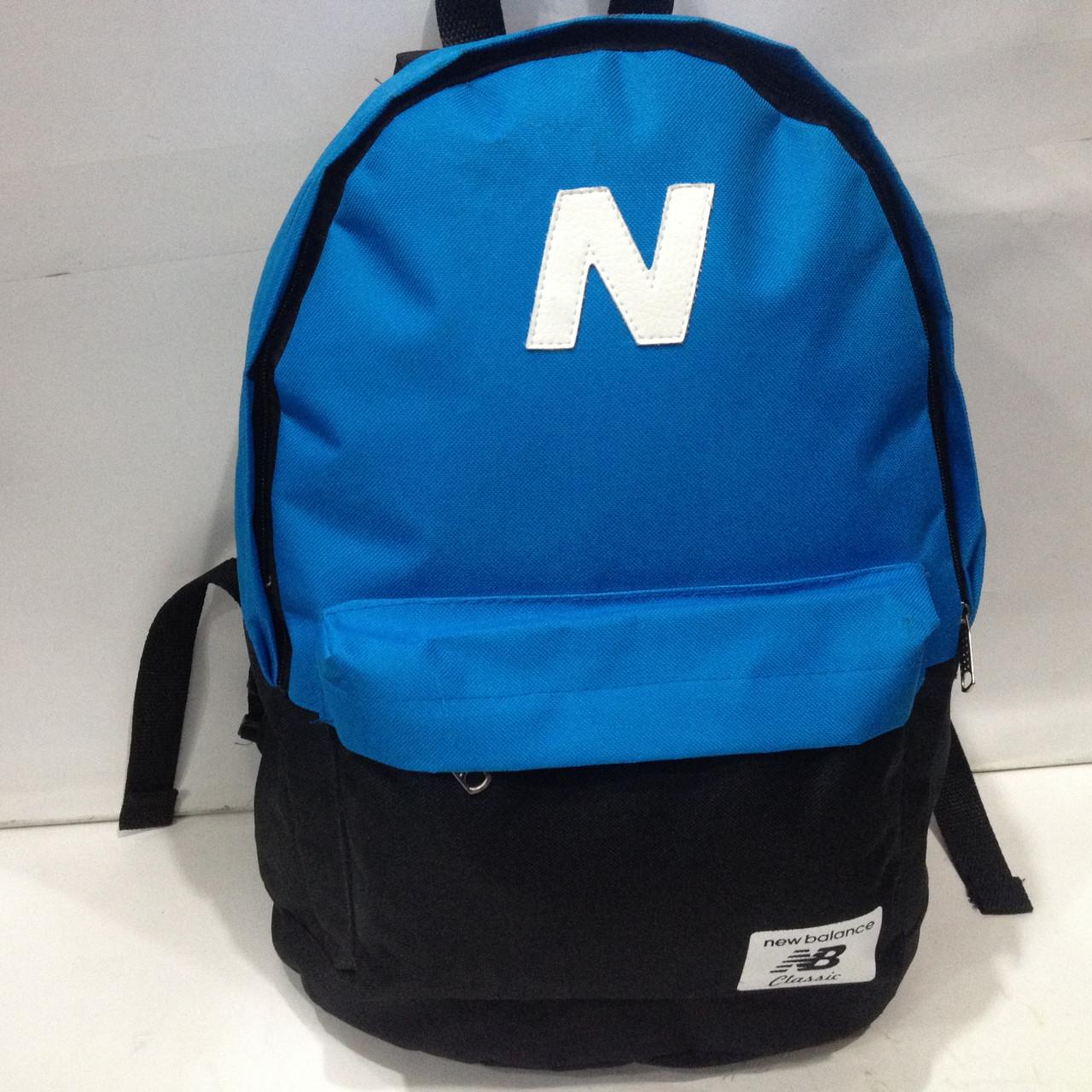 Стильный рюкзак нью баланс,new balance (прямые продажи ) только ОПТ ... fde1412acd4