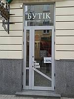 Двері офісні з алюмінію
