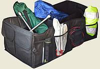 Органайзер в багажник автомобиля car boot organizer, автомобильный органайзер, автомобильная сумка