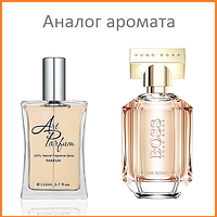 176.  Духи  - 110 мл. Hugo Boss The Scent For Her