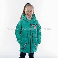 """Детская  куртка  демисезонная для девочки """"Нинель"""" с капюшоном,новинка 2017года"""