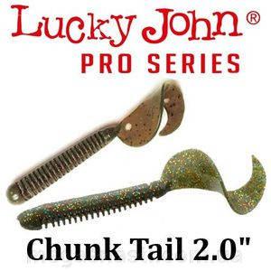 "Силикон Lucky John Pro Series CHANK TAIL 2"" (10шт)"