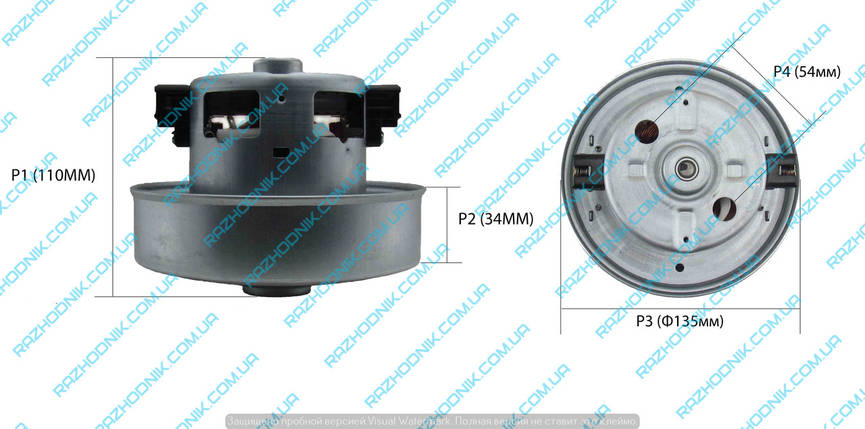 Двигатель (Мотор) для пылесоса  Samsung 1500 (VCM-K40HU), фото 2