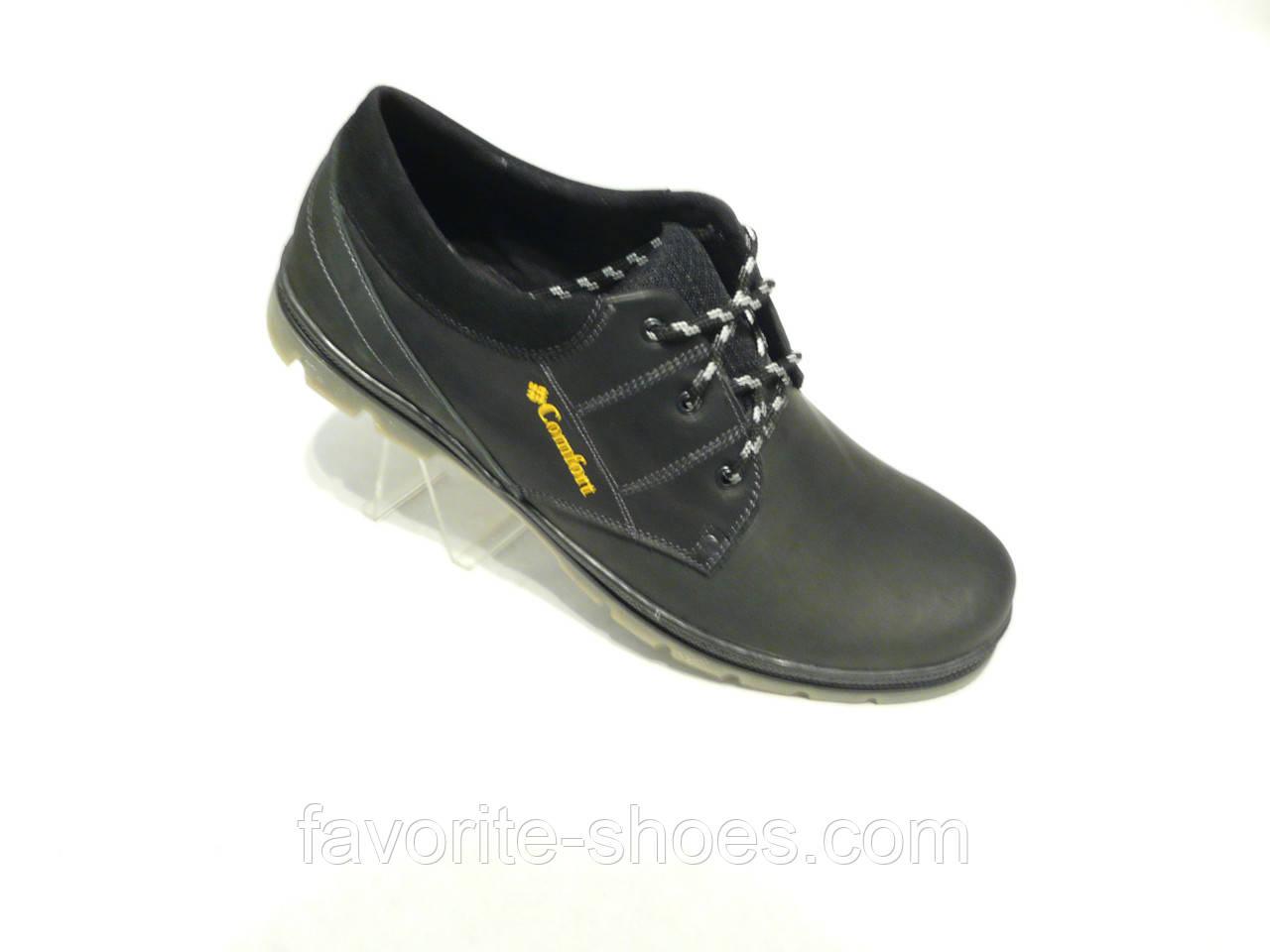 Туфли мужские черные конфорт Великаны
