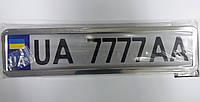 Рамка номерного знака хром сіра, CARLIFE