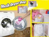 Сеточка для стирки MESH DRYER BAG