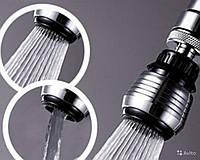 Насадка на кран экономитель воды Water Saver, экономитель воды аэратор water saver, аэратор для экономии воды