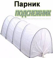 Парник мини теплица Подснежник 4 метра, теплица подснежник, домашняя теплица, мини парник