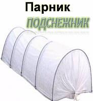 Парник мини теплица Подснежник 8 метров, дачный парник, домашняя теплица, мини теплица подснежник