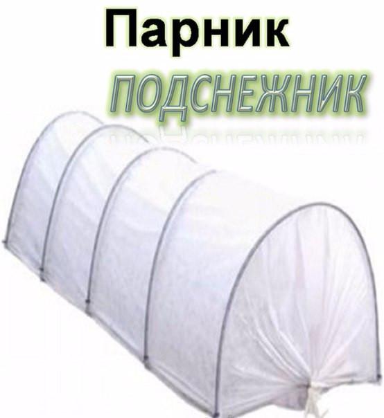 Мини теплица парник Подснежник 6 метров, теплица для дачи, парник подснежник, мини парник - ООО ФРОГ в Одессе
