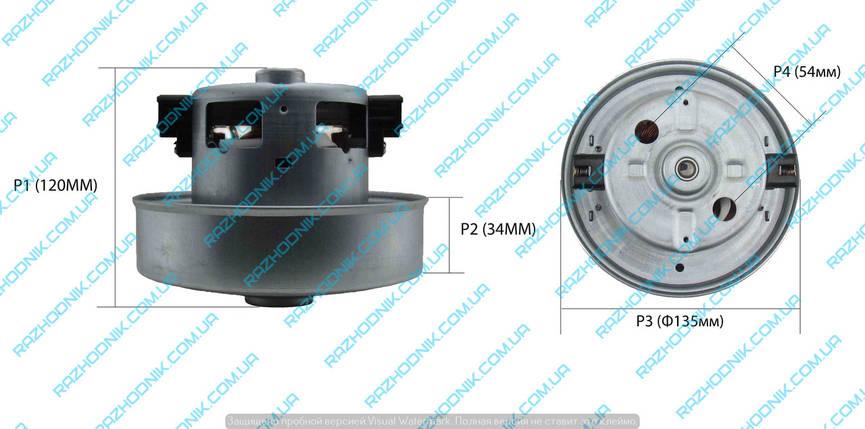 Двигатель (Мотор) для пылесоса Samsung 1800 (VCM-K70HU), фото 2